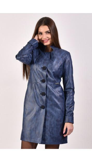 Plášť modrý Sigma new - 5247.2 color 330